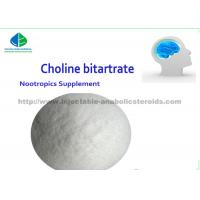 Buy cheap Choline Bitartrate Raw Steroid Powders High Grade Nootropics Supplement CAS 87-67-2 DL product