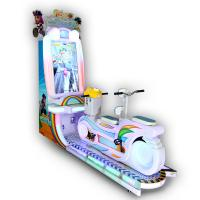 China Kids Indoor Coin Operated Riding Bike Racing Magical Tour Sports Games on sale