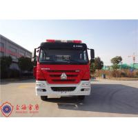 Buy cheap 27T Huge Capacity Foam Fire Truck Six Seats With 100W Alarm Control System product