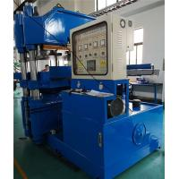Buy cheap Two Working Oil Pump Vacuum Compression Molding Machine / Rubber Vulcanizing Press Machine product