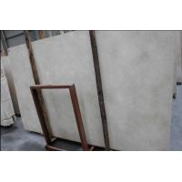 China Galala beige marble on sale