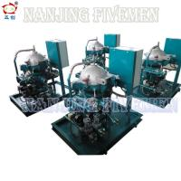 China 2.2kw Power Waste Oil Separator KYDR  Systems For Lubrication Oil on sale