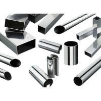 Buy cheap Rectangular / Round Thin Wall Mild Steel Tubing Varnish Structural Steel Pipe product