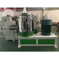 Buy cheap Highly Speed Plastic Mixer Machine / Blender Machine For Color Masterbatch Mixing product