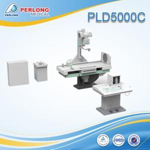 China multi function dual tube digital x-ray unit PLD5000C on sale