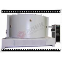 Buy cheap Acrylic Billboard Aluminum Vacuum Metallizer , Car LOGO PVD Chroming Metallizing Equipment product
