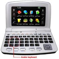 Buy cheap NEW Arabic-English-Chinese digital electroic arabic dictionary AEC6820 from wholesalers