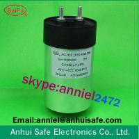 Buy cheap Wind power solar power dc capacitor 160uf 200uf 220uf 250uf 500uf 700uf 900VDC from wholesalers