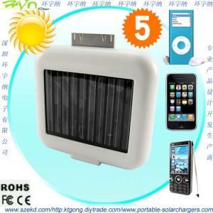 Buy cheap Быстрый многофункциональный аварийный солнечный заряжатель 1350мАх для мобильной серии ИФоне и иПод product