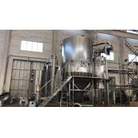 Buy cheap SUS304 milk powder  Centrifugal Atomizer Spray Dryer with steam heating and PLC and HIM control system product