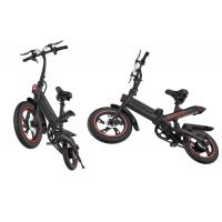 Buy cheap 12 Inch Smart Folding Electric Bike Range 60 Kilometers Elegant And Compact product