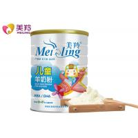 Buy cheap Lactic Acid 3 Years Old Children 800gm Goat Milk Powder product