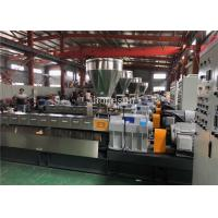 Buy cheap Lab Scale Twin Screw Extruder / Double Screw Extruder 200 Kg Per Hour product