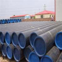 Buy cheap Round Shape Heat Resistant Stainless Steel Pipe T-316 T-316L T-316N UNS S31600 S31603 S31653 product