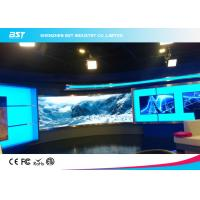 Buy cheap P5mm Indoor Curved LED Display screen, SMD2121 full color led screen for TV station product
