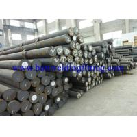 Buy cheap Round STS 304L Stainless Steel Bars ASTM JIS DIN & BS Hot Rolled / Cold Drawn product