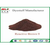 Buy cheap Cotton Fabric Textile Reactive Dyes Reactive Red Brown K-B3R C I Reactive Brown 9 product
