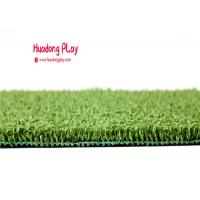 Buy cheap Flooring Artificial Turf Grass ,  Synthetic Residential Artificial Turf  PE Material product