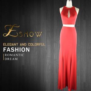 Buy cheap 2016新しい設計快適なポリエステル優雅で長いイブニング・ドレス product
