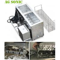 Buy cheap 360L Ultrasonic Automotive Parts Cleaner Plating Molding Skimming Machine 40khz product