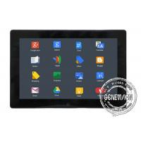 Buy cheap Taxi PCAP Touchscreen Bus Digital Signage , Car Media Player with Camera , GPS product