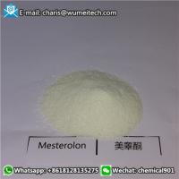 Buy cheap Oral Steroids Bodybuilding Mesterolone / Proviron Synthetic Androgen CAS1424-00-6 product