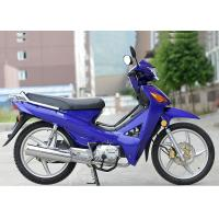 Buy cheap Horizontal Engine Super Cub Motorcycle 110CC 150KG Max Load Weight product