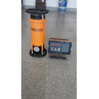 Buy cheap 160KV Glass tube Directional Radiation Portable X-Ray Flaw Detector XXQ-1605 product