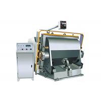 Buy cheap Low Noise Semi Automatic Corrugated Box Making Machine One Year Warranty product