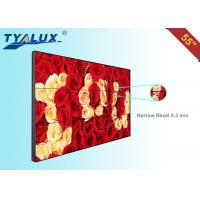 China 55 Inch 5.3 mm Narrow Bezel LCD Screen Wall With Low Heat Radiation wholesale