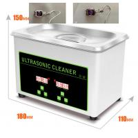 Buy cheap 800ml Stainless Steel Ultrasonic Jewelry Cleaner Eyeglasses Watch CD Record Disks Washing product