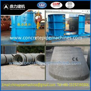 Buy cheap concrete manhole forms product