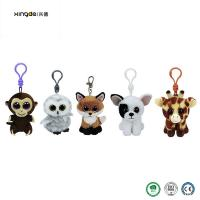China Plush toy factory mass customization, production of small animal plush pendant toys on the backpack can add logo on sale