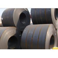 Buy cheap Graee 65Mn Hot Rolled Steel Coil Thickness 1.5mm - 20mm EN10025 2 Steel from wholesalers