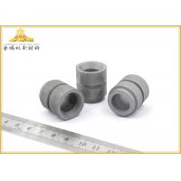 Buy cheap Special Shaped Tungsten Carbide Fuel Injector Nozzle With Delicate And High Efficiency product