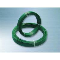 Buy cheap PVC Coated Iron Wire product
