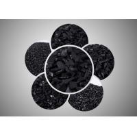 Buy cheap High Purity Coconut Shell Granular Activated Carbon For Drinking Water Treatment product