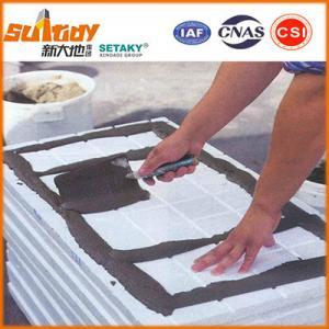 Buy cheap white free flowing powder redispersible polymer powder for skim coat plaster product