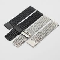 Buy cheap Stainless Steel Mesh Watch Band Replacement Black Bracelet 14/18/20mm product