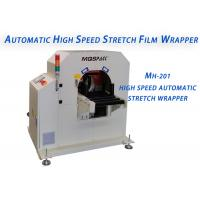 Buy cheap 220V 1.1kw Electric Horizontal Orbital Stretch Wrapper For Aluminum Profile product