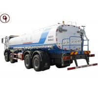 Buy cheap 30 Cubic Water Sprinkler Truck , Water Tanker Lorry Steel Tank Material product