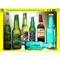 China Automatic Small Scale Beer Bottling Machine on sale