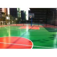 Buy cheap Multi Purposed PU Outdoor Sports Court Flooring Thick For Basketball Court product