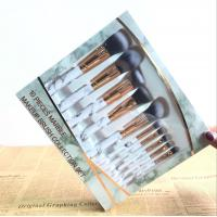 Buy cheap Marble Makeup brush Set, Marble Makeup Brush Collection Set, Professional Cosmetic Brush Set product