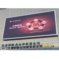 Buy cheap Traffic  P5 Full Color LED Sign for Outdoor Advertising Pedestrian Bridge Display product
