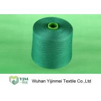Buy cheap Dyed Polyester Yarn Semi Finished Yarn Material For Manufacturing Sewing Thread product