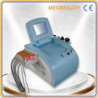 Buy cheap 2014 best 650nm 12pads i lipo laser slimming machine product