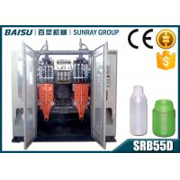 Buy cheap Four Cavity Head Plastic Bottle Manufacturing Machine Scraps Slide Channels Included SRB55D-4 product