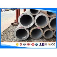 Buy cheap 4340 / 40NiCrMo6 / 40CrNiMoA Alloy Steel Pipe, Machinery Seamless Steel Pipe product