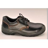 Buy cheap Safety Shoes/Work Shoes (ABP1-1920) product
